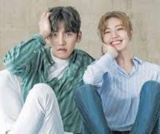 Drama coréen suspicious partner