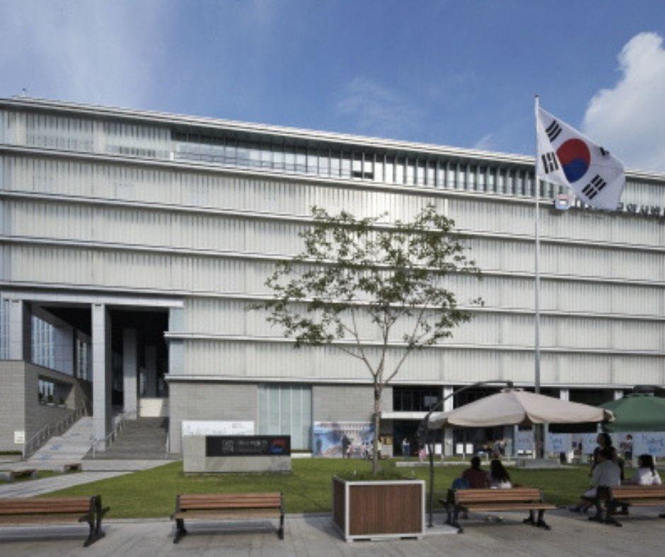 national museum of Korean contemporary history Corée du Sud