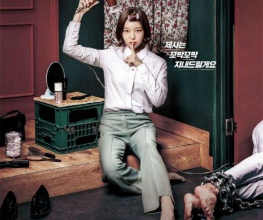 drama coréen 2019