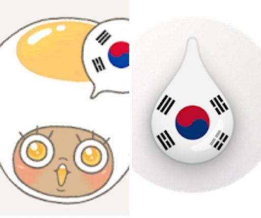 Applications pour apprendre le coréen