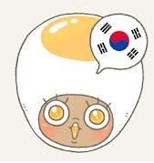 eggbun-apprendre-le-coréen