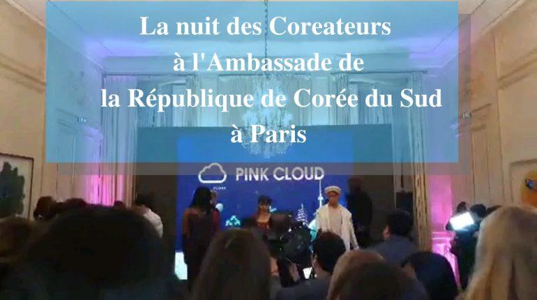 nuit des coréateurs à Paris